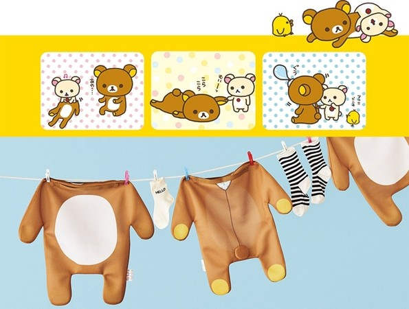 日本「拉拉熊」洗衣袋!萌到想把所有衣服统统丢进去~