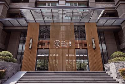 全新渡假飯店「蘊泉庄」 第二晚半價