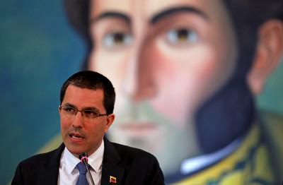 美國宣布:制裁委內瑞拉外交部長