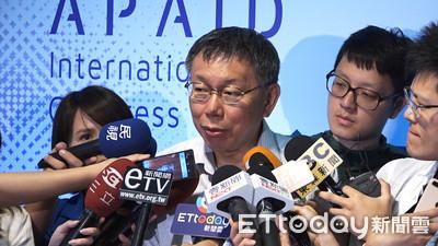 郭台銘干政說挨批 柯P:每個人都可以發表意見