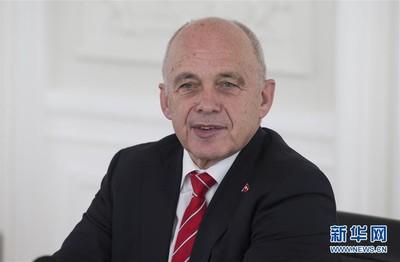 瑞士29日將簽署「一帶一路」備忘錄