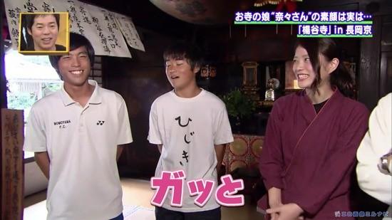 ▲大四女學生和弟弟一起洗澡。(圖/翻攝自inutomo11)