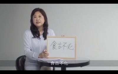 李永萍批民進黨能源政策:食古不化