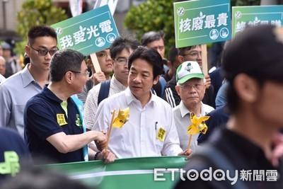 反核遊行與卓榮泰同台 賴清德:討論台灣綠能發展