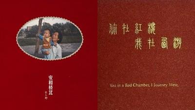 三首中國新民謠推薦!社會詩人的溫柔革命 喜歡《董小姐》也會愛上《梵高先生》