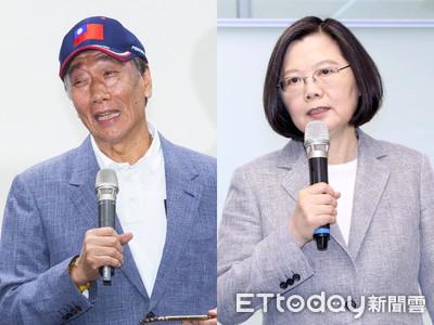 蔡英文三點回應郭台銘:複習國安會議