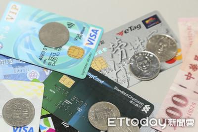 繳稅最後倒數! 5家銀行信用卡還有回饋名額