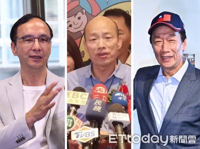 郭台銘、韓國瑜提國家養 朱立倫喊補助凍卵