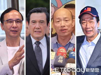 韓郭朱馬今論壇同框 「韓流」PK「台風」最吸睛!