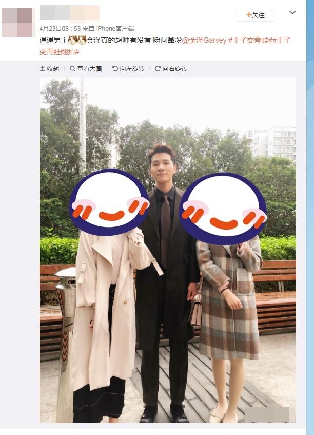 ▲▼陸版《王子變青蛙》殺青悄洩演員陣容。(圖/翻攝自微博)