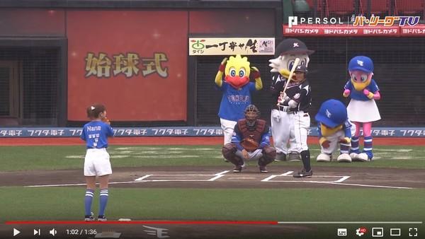 ▲▼鈴木奈奈為職棒開球,要投不投導致比賽遲4分鐘。(圖/翻攝自YouTube/太平洋聯盟TV)