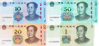 2019年版「Tiffany綠」50元紙幣