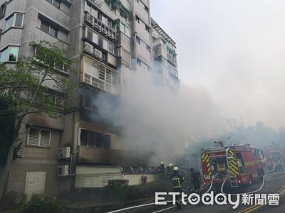 即/北投7樓高建築火警 2F濃煙狂冒