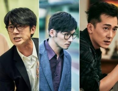 從《與惡》看出5大典型男人