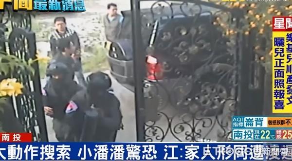 ▲2017年10月江欽良住處遭警方大量警力持長短槍闖入。