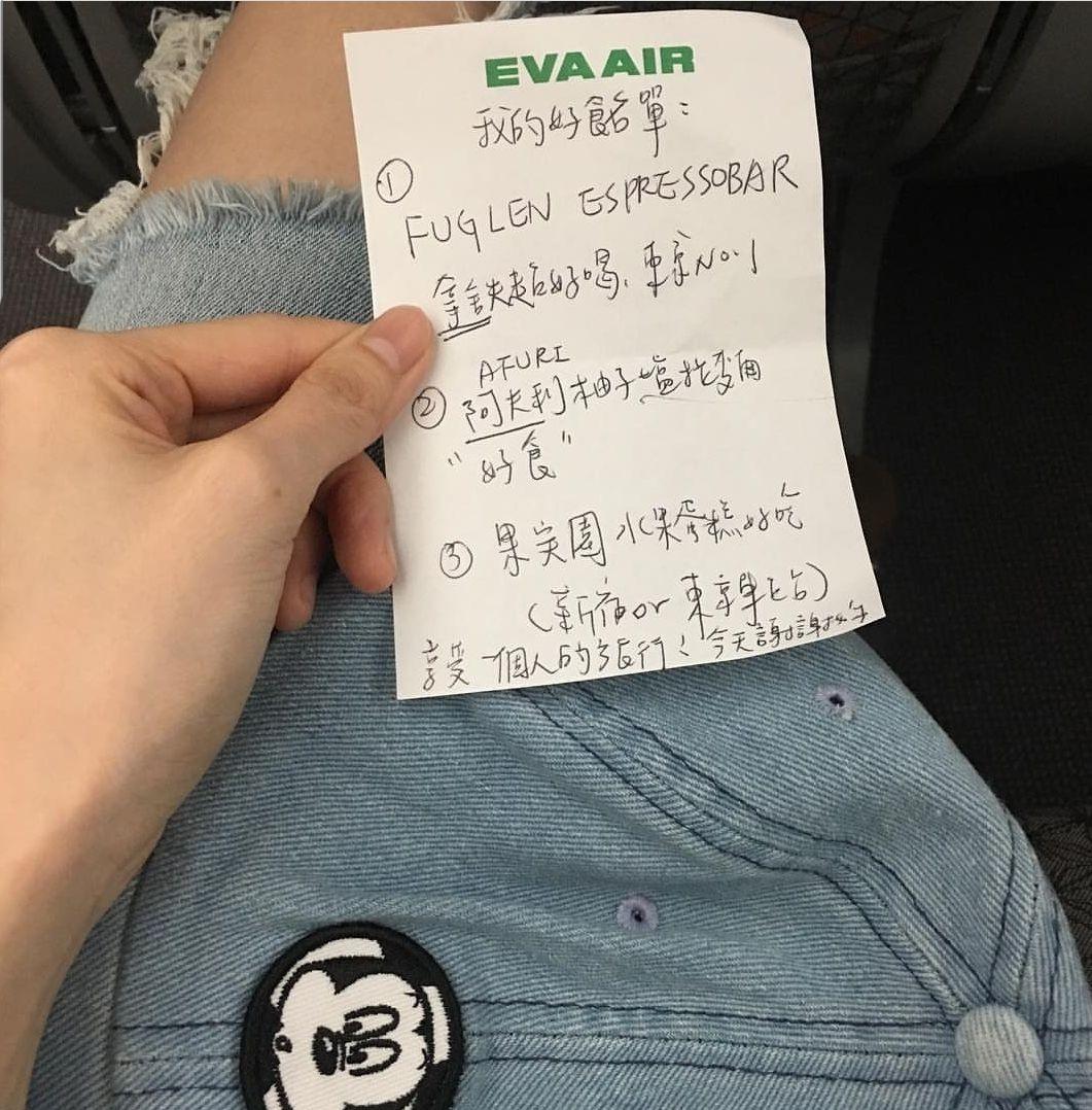 ▲▼袁艾菲一個人去日本旅行,遇到天使空服員。(圖/翻攝自IG/袁艾菲)