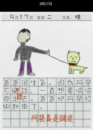 ▲▼《RM》認了抄襲道歉!超夯漫畫作者:我很傷心(圖/翻攝自SBS、Webtoon)