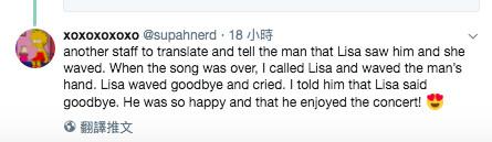▲▼「男粉絲眼睛失明」仍享受演唱會 Lisa看見他的反應…當場哭出來!(圖/翻攝自supahnerd推特、BLACKPINK IG)