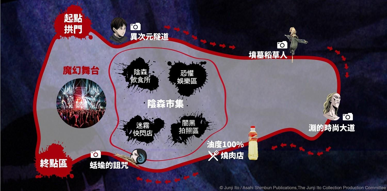 ▲全球首場伊藤潤二夜跑在台灣!3公里陰森賽道、市集射爆人頭氣球(圖/聯合數位文創提供)
