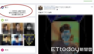 臉書嗆「殲滅」 高中生:霸凌壓抑太久