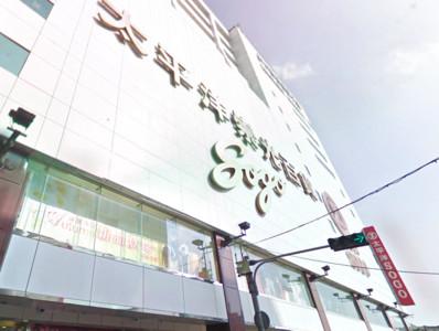 SOGO新竹店8月收推「封館出清」