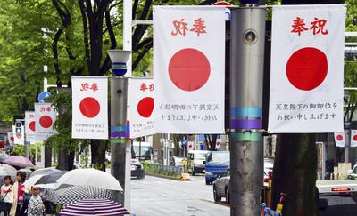 令和失效 日本新生兒跌破90萬