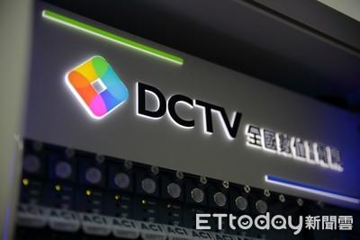 NCC審中嘉11系統申請下架11體育台