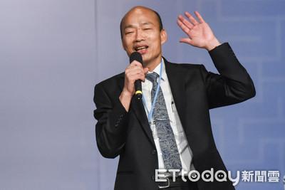 韓國瑜還能靠參選的話題「睡」多久?