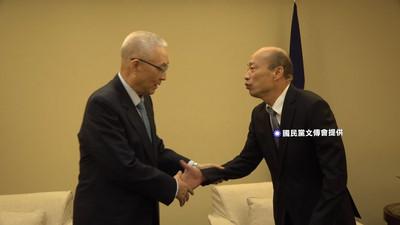 韓國瑜「四不一被動」 加入2020初選民調