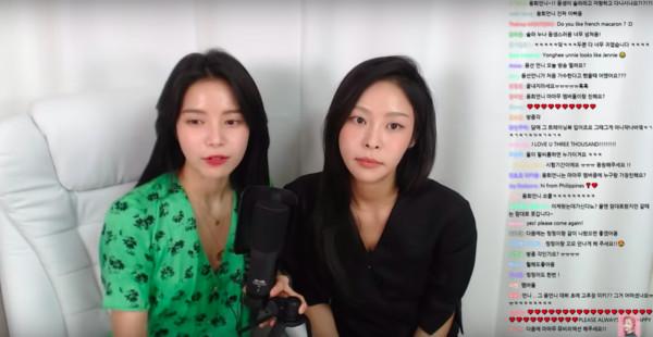 ▲▼MAMAMOO頌樂跟親姊根本雙胞胎! 粉絲狂讚超正:更像藝人(圖/翻攝自youtube)