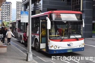 7月新制!雙北公車上下車皆需刷卡