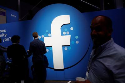 報復法國課「數位服務稅」?川普正挑起新戰場