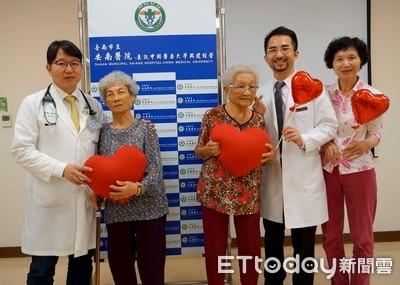 超高齡病人「開心」 成功五要訣安啦!