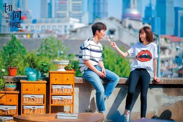竇驍(左)與唐嫣(右)去年就已合演一部愛情穿越劇《時間都知道》,但這部劇卻因為另一位男主角楊爍爆出軌面臨停播命運。