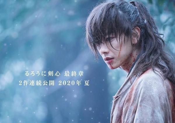 恭喜《神劍闖江湖》真人電影最終章 2020 年上映。