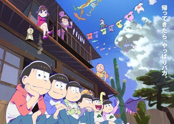 《小松先生》於 5 月播出電視動畫第 2 季。