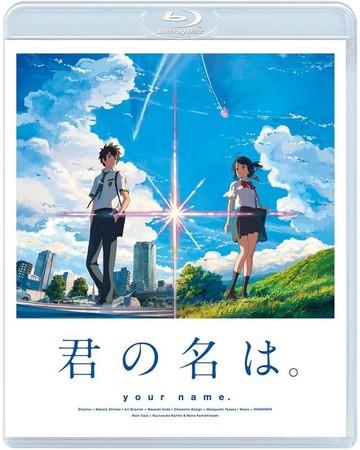 過去除了吉卜力,沒人可以作出超過百億日圓票房的動畫電影,2016 年,新海誠以《你的名字。》的 250 億打破吉卜力傳說。
