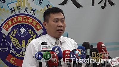 留言對韓國漁不力 警:可判7年徒刑
