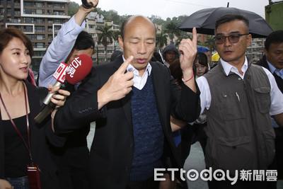 韓國瑜「被發表」的三點聲明