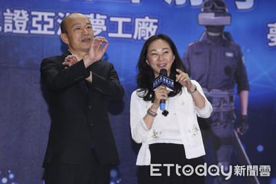 台灣災難「我們夫妻扛」 綠議員:請李佳芬把韓國瑜扛回家
