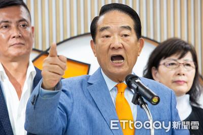 獨/宋楚瑜11/13宣布參選2020總統