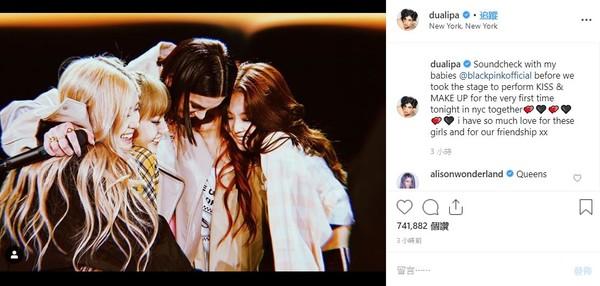 ▲BLACKPINK唱一半「小天后」驚喜登場!史上最初合作舞台公開。(圖/翻攝自Dua Lipa IG)