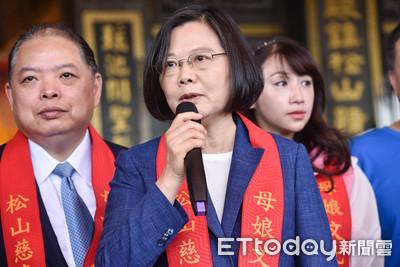 《台灣保證法》通過 美國為小英助攻?