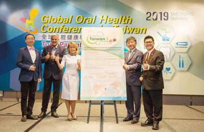 世界公共衛生協會簽署臺健康宣言