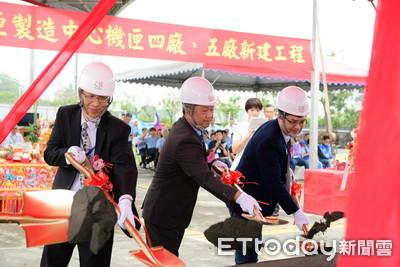 影/漢翔新建機匣廠今動土 新廠2020年第2季投入營運