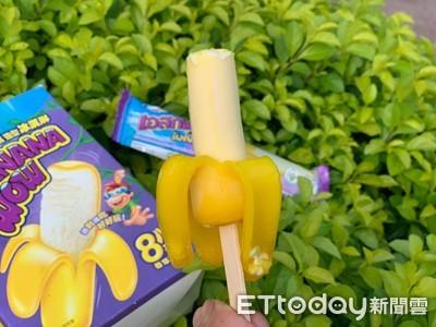 小7驚現「包皮冰淇淋」真的可剝