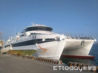 台灣海上藍色公路添新兵 百麗「蘇澳-花蓮」航線20日開航