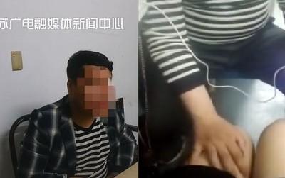 正妹火車遇噁男「手滑膝蓋」摸大腿