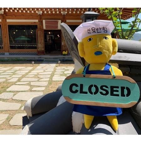 ▲《姜食堂2》無預警明天開張!只要去抽號碼牌...地點洩密了。(圖/翻攝自IG/kangskitchen2)