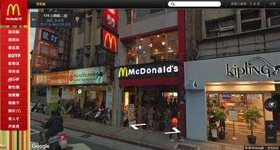 麥當勞自動門夾傷視障者 判賠20萬元